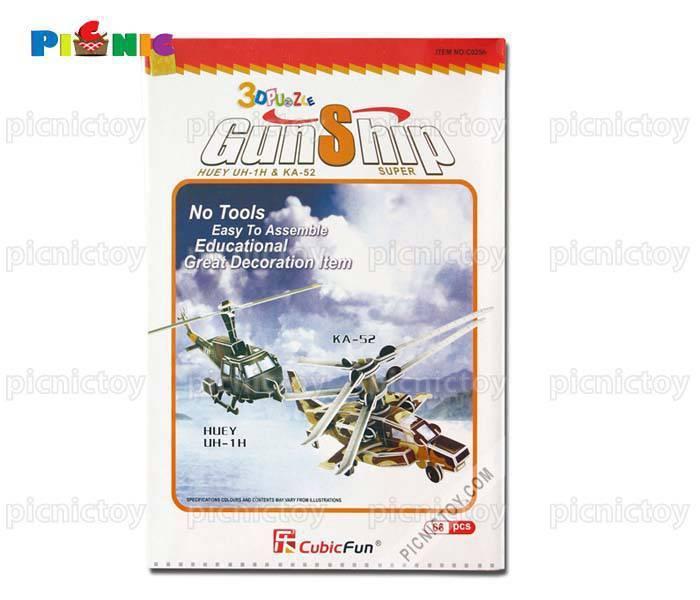 Cubic fun - mô hình trực thăng gunship