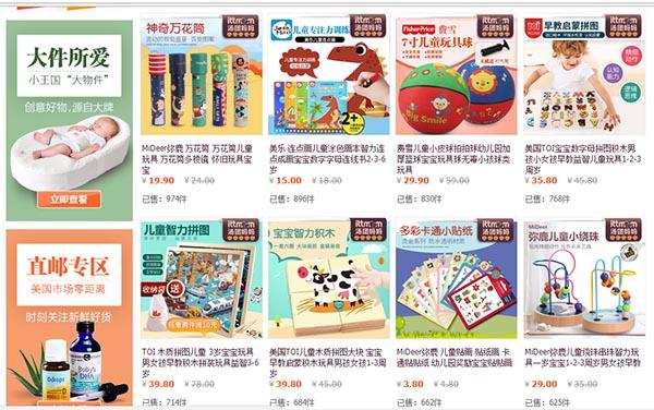 Order đồ chơi trẻ em trung quốc