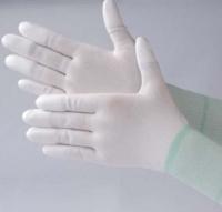 Bán găng tay phủ pu đầu ngón trắng tại bạc liêu
