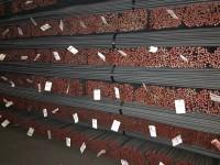 (báo giá sắt thép) giá sắt thép tại tỉnh vĩnh phúc năm 2020.