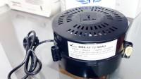 Bộ đổi nguồn 220v sang 110v 600va new power chất lượng