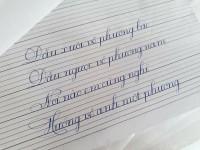 Chọn bút mài thầy ánh cho con luyện chữ đjep