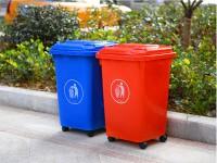 Cung cấp 3 mẫu thùng rác công nghiệp sử dụng phổ biến hiện nay