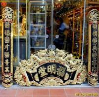 Cuốn thư câu đối đồng vàng y dược 1m55