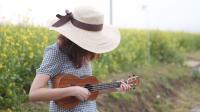 Dạy học đàn guitar ukulele organ piano thanh nhạc tại quận 9.