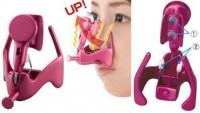 Dụng cụ nâng mũi tại nhà