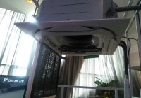 Máy lạnh daikin - thương hiệu máy lạnh nổi tiếng của..