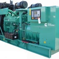 Máy phát điện cummins chính hãng giá cạnh tranh toàn quốc, giao hàng nhanh