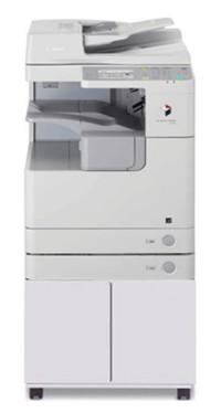 Máy photocopy canon ir2525w giá tốt