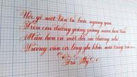 Một số lưu ý để viết chữ kiểu đẹp nhất qua tham khảo các bài thi viết chữ đẹp