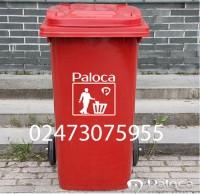 Mua thùng đựng rác có chất lượng cao