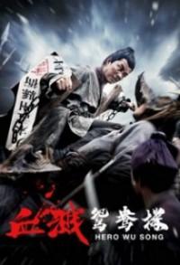 Phim võ tòng: lầu huyết uyên ương – hero wu song (2019) vietsub