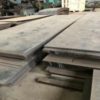 Thép tấm - hyundai hàn quốc a515 gr70 dày 10,12,14,16,18,20mm x 2000 x 12000mm