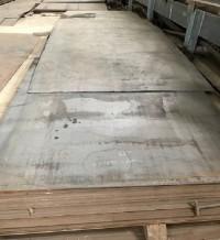 Thép tấm hyundai a515, thép tấm hàng đầu trong lĩnh vực công nghiệp, xây dựng