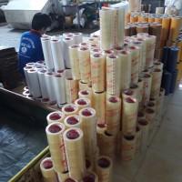 Xưởng cung cấp sỉ băng keo dán thùng , sỉ số lượng lớn