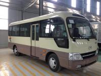 Xin trao cho a/c xe hyundai new county 29 chỗ giá tốt